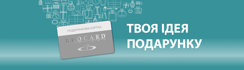 1360x395_card_ukr_2.jpg