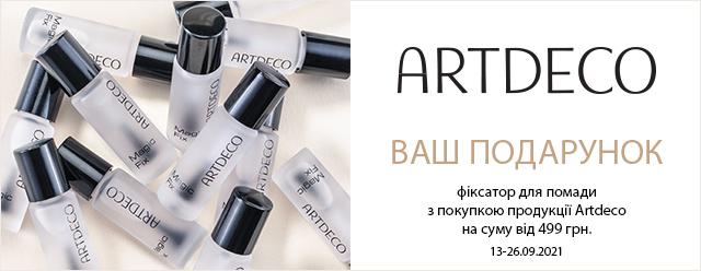 Artdeco — мистецтво жити в гармонії з собою