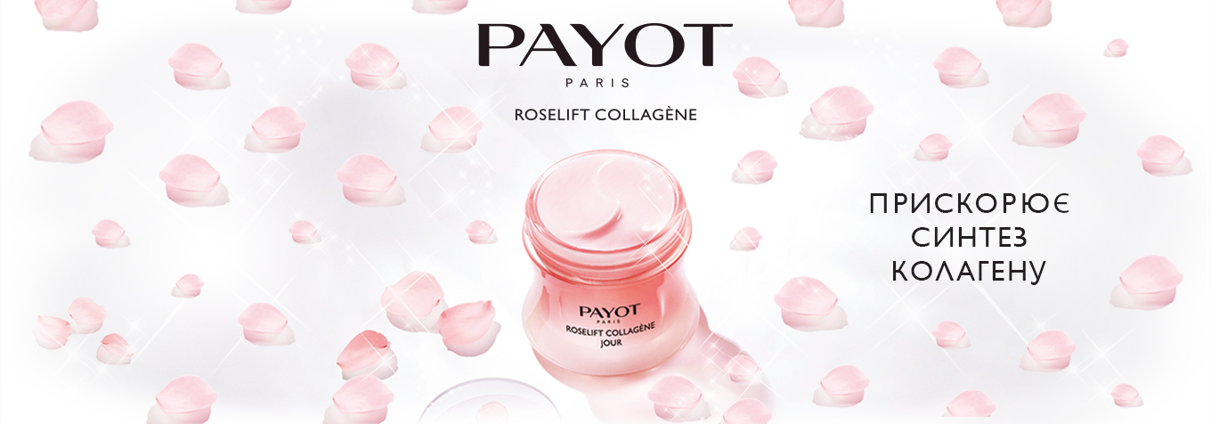 Payot Roselift Collagene