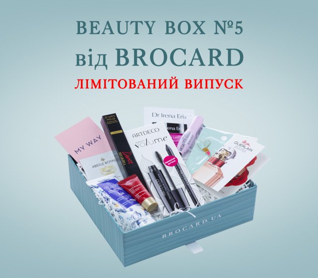 Beauty Box #5 2020