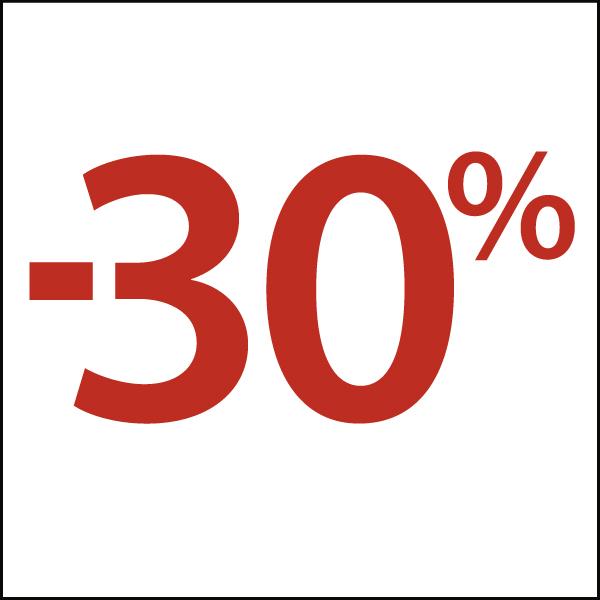 -30% на избранные бренды