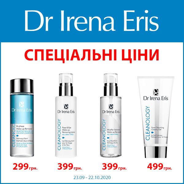 Дбайливе очищення з Irena Eris
