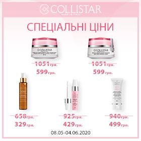 Вдосконалюйте шкіру з Collistar!
